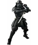 Meisho MOVIE REALIZATION Star Wars Covert Shadow Trooper 175mm figure - $118.00