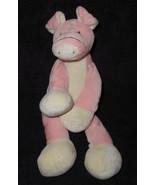 Gund Emmit Pig 44874 Plush Stuffed Animal Pink Cream Long Arms Legs - $19.76