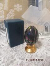 FENTON ART GLASS 1993 SAND CARVED FAVRENE PEDESTAL EGG LE #712/2500 - $75.00