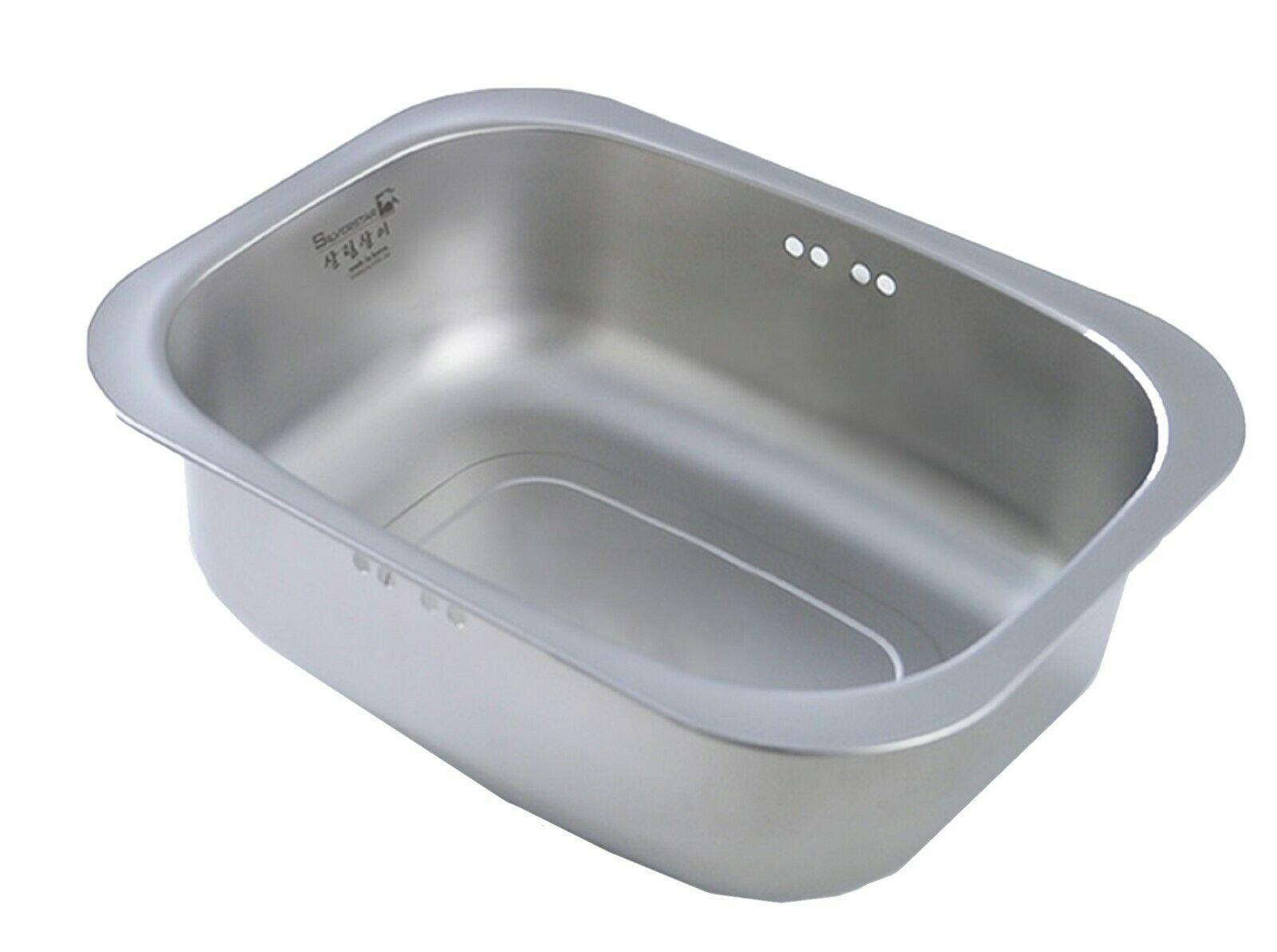 Silverstar Stainless Steel Dishpan Washing-up Bowl Bucket Basket Tub
