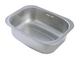 Silverstar Stainless Steel Dishpan Washing-up Bowl Bucket Basket Tub image 1