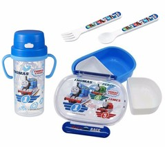 Thomas Lunch Products - Thermos & Straw, Lunch (Bento) Box, Spoon and Fork - $34.64