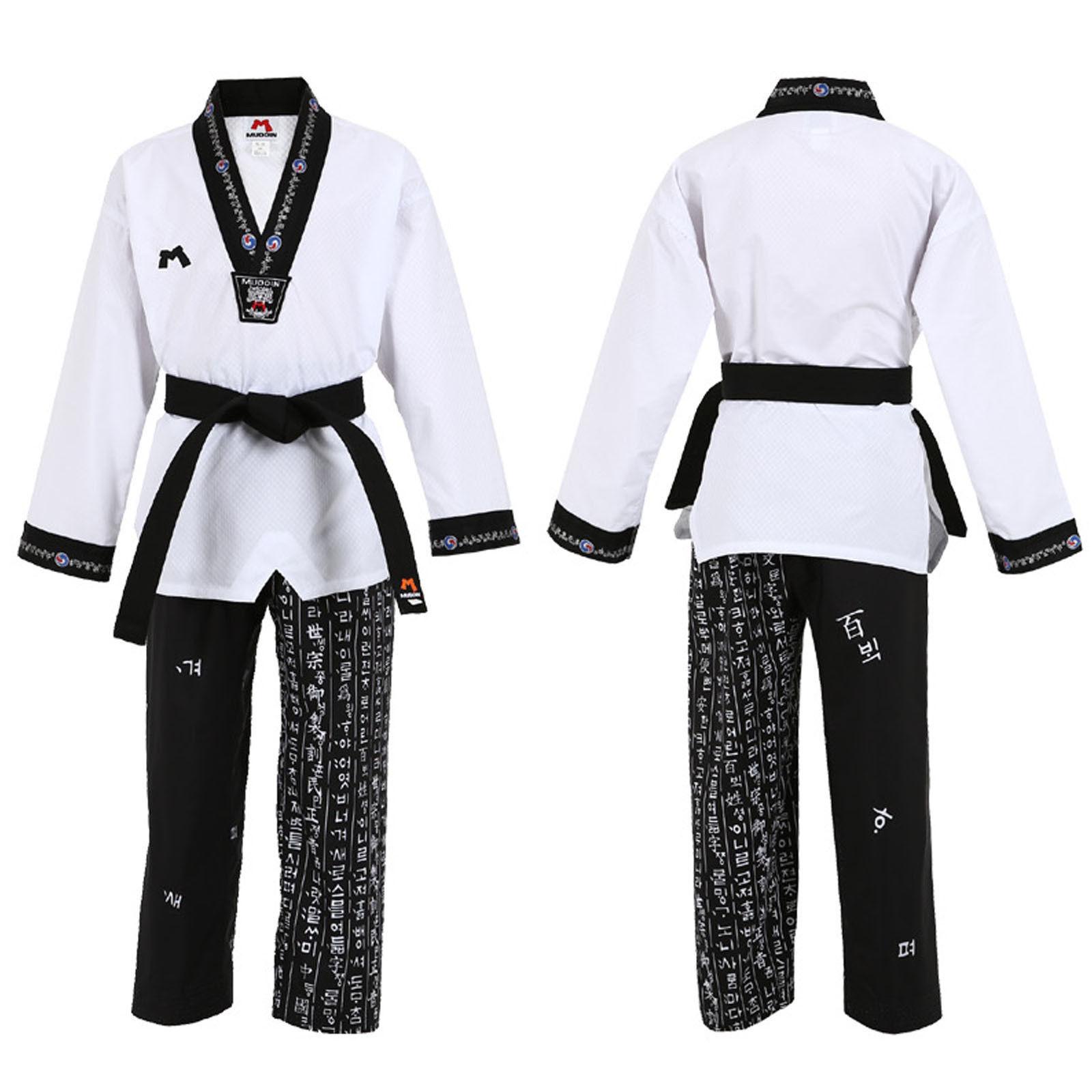 Hangul V Neck Uniforms Taekwondo Doboks And 50 Similar Items