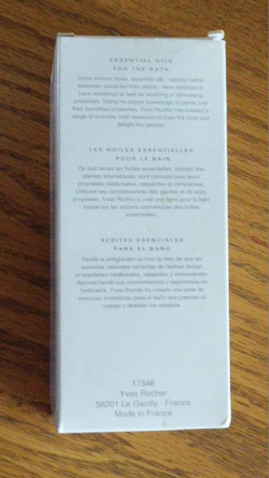 Yves Rocher Essential Oils Lavender 5 fl. oz.150 ml. Relaxing Massage Oil