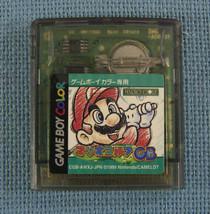 Mario Golf (Nintendo Game Boy Color GBC, 1999) Japan Import - $5.15
