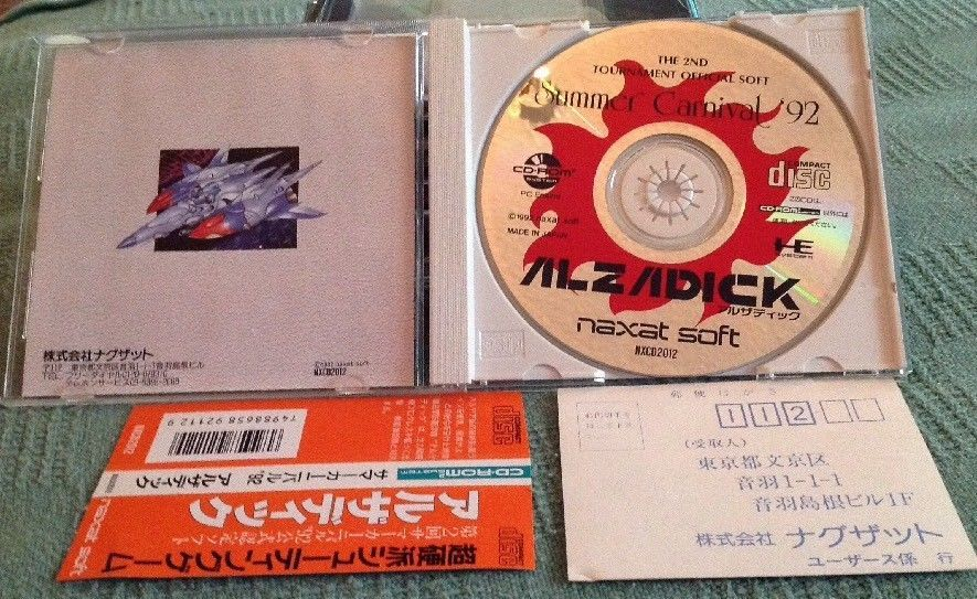 PC Engine CD Game Summer Carnival '92, Alzadick, 1992