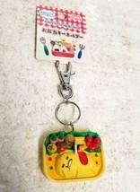 Gudetama Egg Keychain Keychain Character Lunchbox - Sanrio Original - $30.45