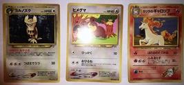 VTG 1996 Pocket Monsters TCG - Lot of 3 Rare Character Cards (O) - $22.95