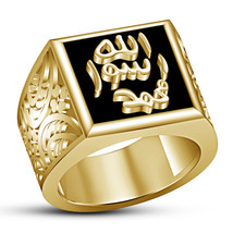 Mens Mohammad Rasool Allah Ring 925 Sterling Silver Yellow Gold Fn Black... - £80.08 GBP