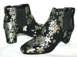 ❤️anne Klein Gorgia Silver Gold Floral Brocade Pull-On Boot 9 Excellent! L@@K!19 - $37.04