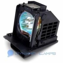 WD-60638 WD60638 915B441001 de Rechange Mitsubishi TV Lampe - $29.68