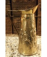 "Vintage Brass 11"" Water Pitcher Fireplace accessory 3-D Relief Rustic De... - $17.82"