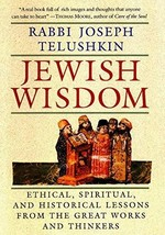 Jewish Wisdom:  Ethical, Spiritual, and Historical Lessons from the Great Works  image 1