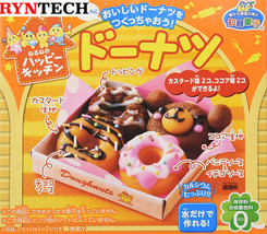 Kracie Popin' Cookin' Kit Soft Donuts DIY Candy - $16.87