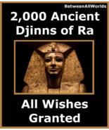gxkt 2,000 Djinns Of Ra The Sun God Grants All Wishes Betwenallworlds Ri... - $179.31