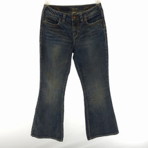 Silver Jeans Distressed Suki Flare Womens 29 blue - $17.60