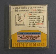 Silvania: Ai Ippai no Boukensha (Nintendo Famicom Disk System FDS, 1988)... - $18.37