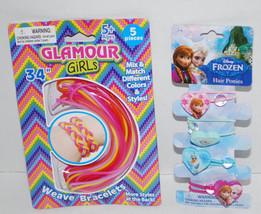Disney Frozen Girls Gift Bundle Hair Ties Accessories & Glamour Girl Bra... - $12.82