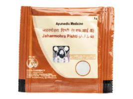 5 X Patanjali Ayurvedic Remedy Herbal & Natural Jaharmohra Pishti 5GM - $12.86