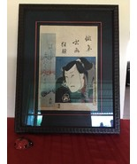 Original Toyokuni III. Kabuki with Symbols Japanese Woodblock Print - $450.00