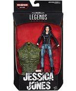 Marvel Knights Legends Jessica Jones action figure BAF Man-Thing Series - $38.95