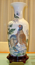 Lladro 01001621 PHEASANTS AND MUMS Retired 1998 Limited Edition Mint condition - $2,756.16
