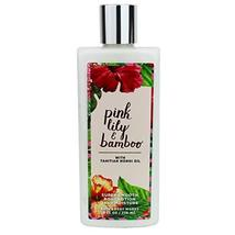 Bath & Body Works Super Smooth 24Hr Moisture Lotion Pink Lily & Bamboo - $10.22