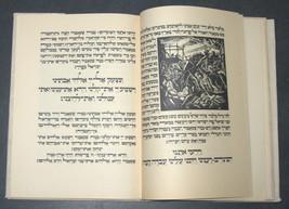 Judaica Pesach Passover Woodcut Jacob Steinhardt Haggadah 1979 Hebrew Large  image 5