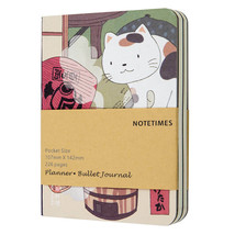 Cute Weekly Planner with Dot Grid Paper for Bullet Journal, Pocket Size ... - $12.99