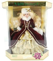 Mattel Happy Holidays Barbie 1996 Special Edition Burgundy and Gold Dress - $18.67