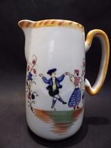 Vintage Milk Pitcher Porcelain Hakusan Made in Japan Provencal Man Woman... - $19.79