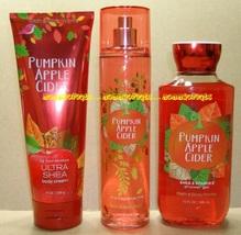 Pumpkin Apple Cider Bath Body Works Fragrance Mist Body Cream Shower Gel - $42.00