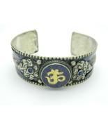 Tibetan Silver Blue Lapis Cuff Bracelet Dragon Embossed Inside Vintage - $44.54