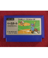 Baseball (Nintendo Famicom FC NES, 1983) Japan Import - $4.49