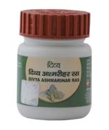 Patanjali Divya Ashmarihar Ras 50g - Urinary problems, kidney stones, di... - $14.99+