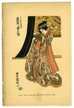 Wood Block Print Utagawa Toyokuni 1895  Japanese Wood Engravings Their H... - $49.45