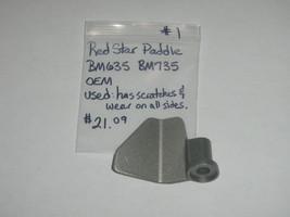 Red Star Bread Maker Machine Paddle for Models BM635 BM712A BM735 image 2