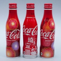 Saitama & 2 Hanabi 2018 Coca Cola Aluminum Full bottle 3 250ml Japan Limited - $38.61