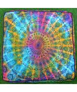 Tie Dye Mandala 35 Inches Square Pouf Cover India Handmade Pet Dog Bed B... - $24.99