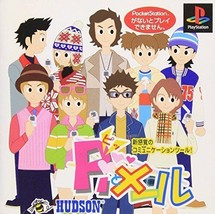 PS Pi and e-mail [NTSC-J] Japan Import Japanese Video Game Sony P From j... - $62.84