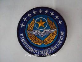 Directorate of Air Operation Control ROYAL THAI AIR FORCE Original PATCH - $9.95