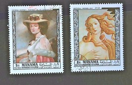 Manama Stamps-Collection Set of 2 Free Shipping- #3095  - $1.68