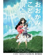 The Wolf Children Ame and Yuki for Piano Solo, Piano&Vocal Sheet Music Book - $157.41
