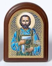 Desktop Icon: St Joseph the Worker - $24.95