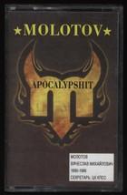 Molotov Apocalypshit Unofficial Russian tape audio cassette   - $15.00