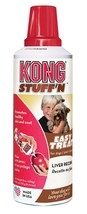 Kong Fácil Tratar Pasta para Perros 8oz Mantequilla de Cacahuete Enrique... - $16.69