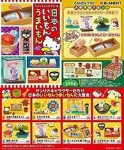 Japan's Iimon Umaimon 8 pieces Shokugan Gum (Sanrio) - $113.71