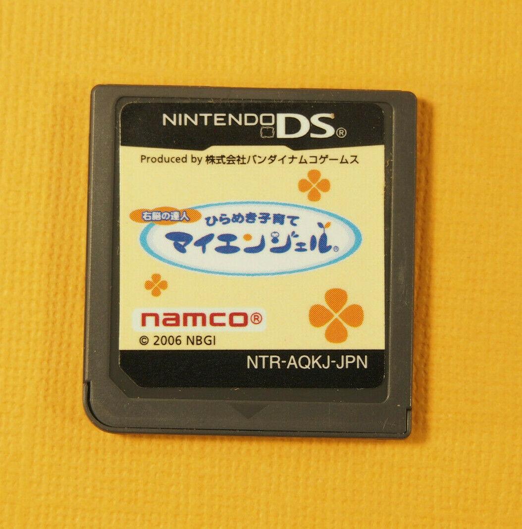 Unou no Tatsujin - Hirameki Kosodate My Angel (Nintendo DS, 2006)
