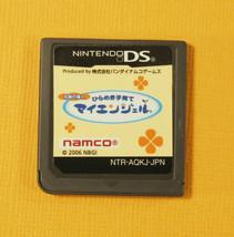 Unou no Tatsujin - Hirameki Kosodate My Angel (Nintendo DS, 2006) - $4.45