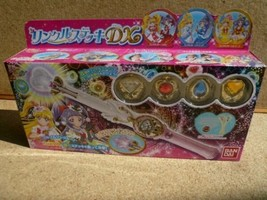 BANDAI Maho Girls PreCure! Wrikle Stick DX toy game heroine with box A62 - $540.00